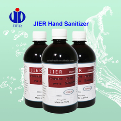 JIER Iodophor Disinfectant for Injection and Surgical Skin Disinfection