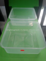 PP MICROWAVEABLE FOOD CONTAINER SQ 1000