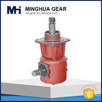 MHF2312-1 agriculture machinery mower gearbox