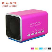Music Angel bluetooth speaker with hand free call for lcd tv activate pbs