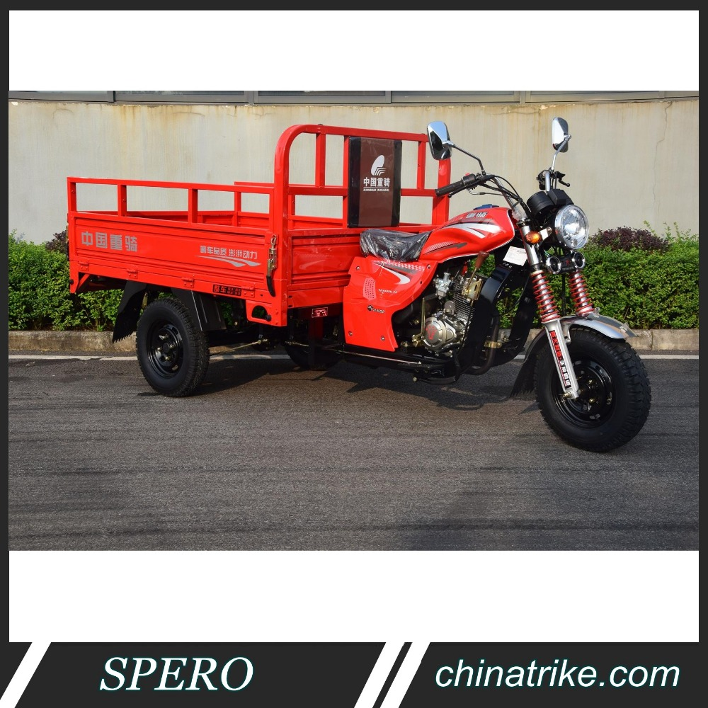 Africa hot sale C2 150 cc cargo tricycle motorcycle trike bike with popular Prince headlamp