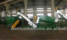 PP PE film recycling line/PP PE film washing line/PP PE film recycling production line