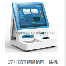 TK-MED80-15'' intelligent Touch Screen Visitor Management kiosk with ID card reader and camera
