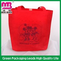 luxury interior decorative flat wholesale reusable pp shopping bag