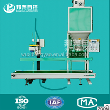 plastic pellet packing machine,plastic particle bagging filling machine ,open mouth bag packaging machine