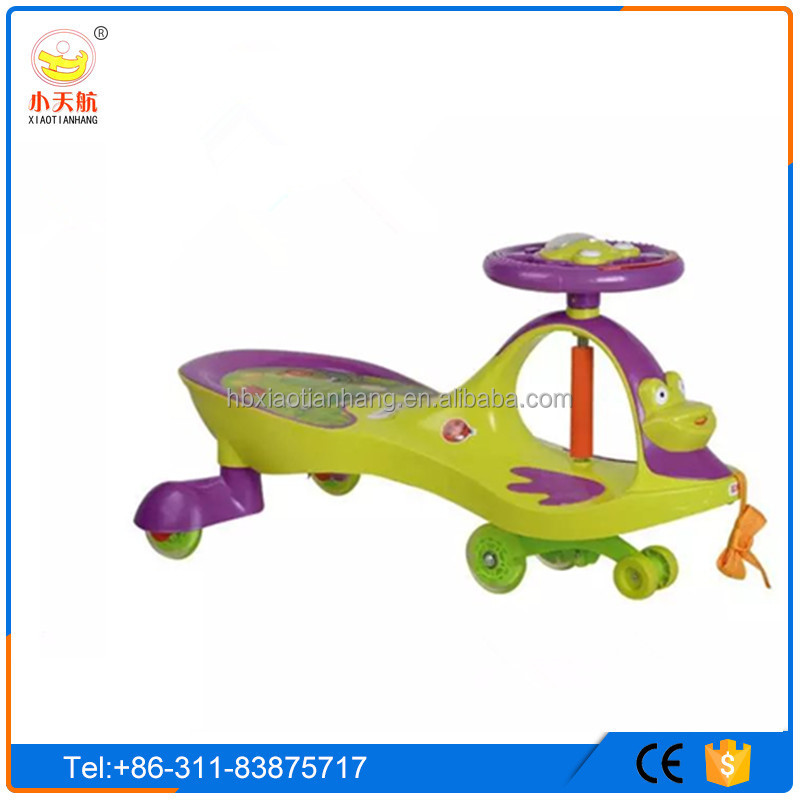 2016 New plastic Children swing car/Baby swing car/Cheap Kids swing car toys