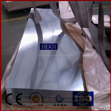 galvanized steel plain sheet