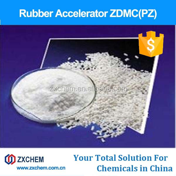 FDA Approved Rubber Chemical ZDMC(PZ) for Rubber Products in Food and Pharmacy