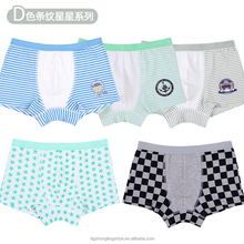 cheap children boy cotton boxer shorts underwear models supplier