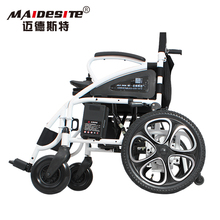 trade assurance folding electric standard wheelchair specifications