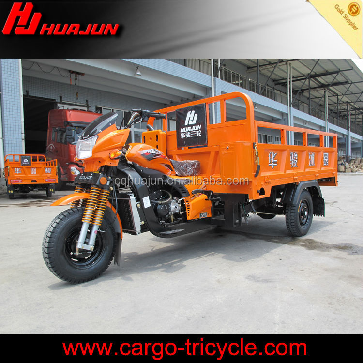 tricycle with roof/sports trike/motorcycle engine 400cc