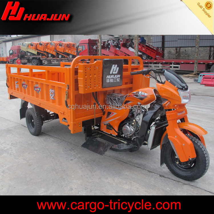 3 wheel dump truck/3 wheel cargo bike/three wheeled motorcycle for sale