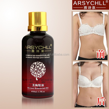 Private label natural breast firming oil