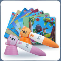 2014 8GB kids toys french speaking toys