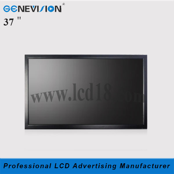 37 inch Vertical LCD Advertising Monitors