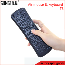 High Quality iPazzPort 2.4GHz Mini Fly Air fly Mouse Wireless Keyboard with IR Remote