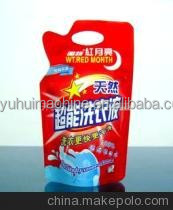 Yuhui retort pouch packing machine for liquid, jelly, oil automatic with belt- YHGZFJ-C-8