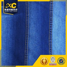 Brand new women jean and short skirts french terry denim fabric with low price