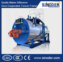 WNS series steam boiler , automacti coal fired boiler used in chemical industry, service industry,