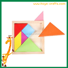 Mind games Rainbow wooden Tangram 7 piece wooden puzzles PlanToys Twisted Puzzle