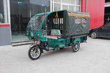 Fengshou Chinese 30years brand battery powered electric tricycle for passenger taxi/carry passengers with large capacity