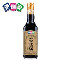 500ml no additive Brewed organic light soy sauce