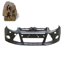 For focus 2012 front bumper with water hole