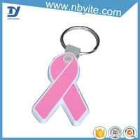 Customized shape cheap wholesale custom keychains