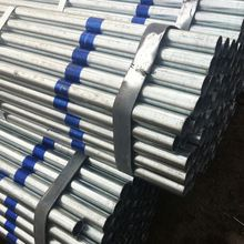 Mild Steel Round Gi Fire Fighting Hose Pipe Inch Size Price