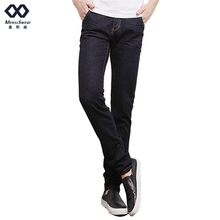 Elastic Band Pants Mens Trousers Menschwear Ready made apparel B-903I920