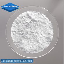 high purity superfine zirconia dioxide powder