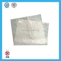 50kg Plastic Bags With Double Folded