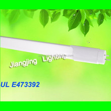 High lumenday 4ft led fixture t8 g13 ul tube light led magnet ballast compatible tubes ul listed