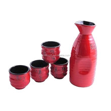 Porcelain Calligraphy Sake Set Sake Bottle Sake Cups Red