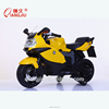 Hot sale big toys baby plastic kids electric car motorcycle China manufacturer