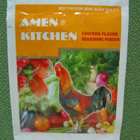 10g 14g 17g halal chicken flavor powder
