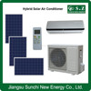 Wall solar 90% ACDC hybrid new room use domestic 9000btu 12000btu central air conditioner reviews