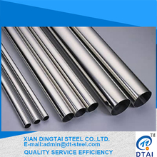 904L 42mm diameter stainless steel pipe