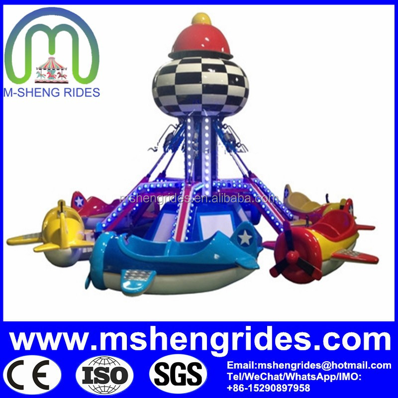 Professional factory supply amusement aircraft self-control plane fairground rides for sale