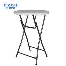 Folding outdoor bar cocktail Table High Top Cocktail Plastic bar Table