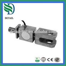 Alibaba top manufacturer hanging scale bearing weight sensor