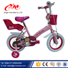 2017 royal baby bike children bicycle with doll seat/12 inch beautiful design child bike for girls/mini bike bicycle white tyre