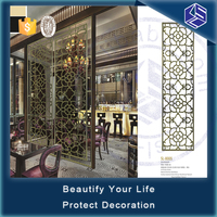 Latest technology stainless steel room divider metal wall