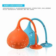 Long Lifetime Guarantee Rechargeable Waterproof Portable mini Bluetooth Speaker for shower