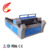 SH-2513 2mm metal cutter cnc laser cutting machine for metal material