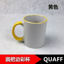 Latest Arrival excellent quality electroplated ceramic mug for promotion in many style