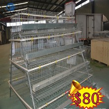 jaula de pollo/durable cheap bird/chicken cage export kenya