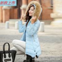 WA10047 Fashion woman clothing warm soft coat apparel ladies down jacket