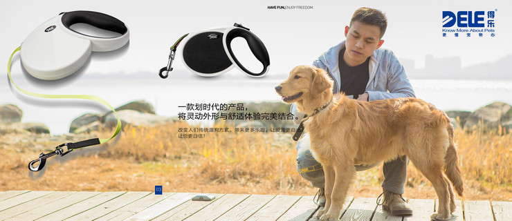 2015 new pet supply Pro retractable dog leash,16-Feet long support up to 66 Pound