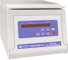 TG13M 2014 Hot sales Laboratory Bench Top High Seed Hematocrit Centrifuge machine /blood plasma extractor